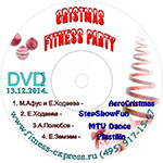 Конвенция Cristmas Fitness Party DVD1 13.12.2014г