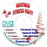 Конвенция Cristmas Fitness Party DVD2 13.12.2014г