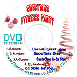 Конвенция Cristmas Fitness Party DVD3 13.12.2014г