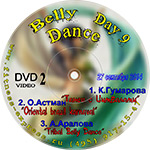 Bally Dance Day 9 DVD2 27 сентября 2014г