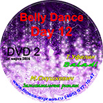 Конвенция Bally Dance Day 12 DVD 2 16 марта 2016