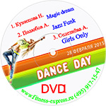 Конвенция Dance Day DVD1 28.02.2015